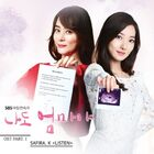 I'm a Mother, Too OST Part 1