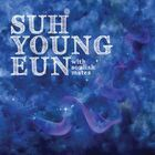 Seo Young Eun single7