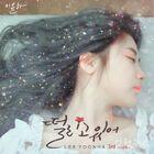 Lee Yoonha - 3rd Single