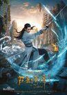 Legend of the Ancient Sword-7