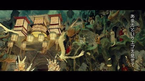 Mountain Top 映画『空海―KU-KAI―美しき王妃の謎』主題歌