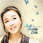 Seo Young Eun album7