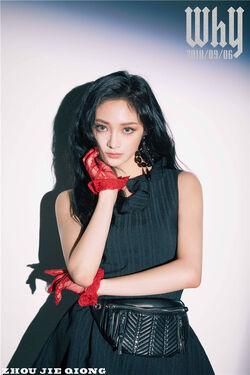 Zhou Jie Qiong (WHY)
