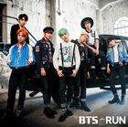 BTS - RUN (Japanese Ver.) Cover