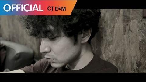 Basick (베이식) - GXNZI (Feat