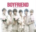 Boyfriend-be-my-shine-kimi-wo-hanasanai-limited-edition-cddvd