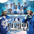 BrainOSTParte4