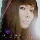 Gil Me - The 1st Purple Dream Sound
