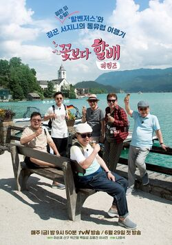 Grandpas over flowers8