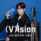 Jackson Wang - (V)ision