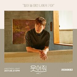 Jang Su Won 03