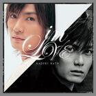 Kato Kazuki - in LOVE-CD