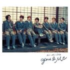 Kis-my-ft2 - You & me-CD