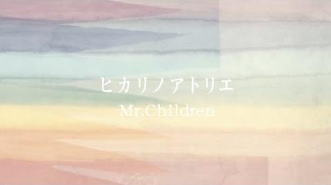 Mr.Children「ヒカリノアトリエ 」MUSIC VIDEO (Short ver