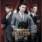 Omoide-breaker-cd-dvd-limited-edition-type-a-374157.2
