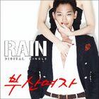 Rain - Busan Woman