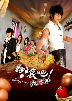 Rolling Love 2