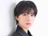 Sakuma Yui