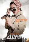 The Spy Undercover Operation4
