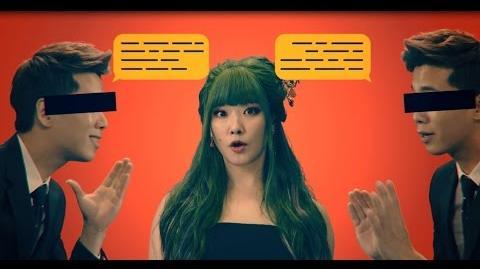 호란 (horan) - '괜찮은 여자 (She's Alright)' M V (from 호란 1st EP '괜찮은 여자')