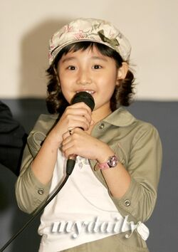 Byun Joo Yun