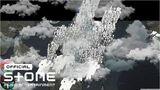 IDIOTAPE (이디오테잎) - Future That Never Comes (MV)