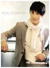 Kim Dong Wan9