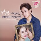 My Wife's Having an Affair This Week OST Part1