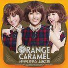 Orange Caramel - Shanghai Romance