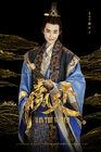 The Legend of Ba Qing-Jiangsu TV-201822