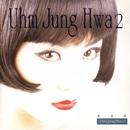 Uhm Jung Hwa 2