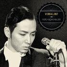 Verbal Jint - If It Ain't Love)
