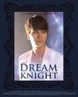 Dream Knight2015-8