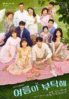 Home for Summer-KBS1-2019-02