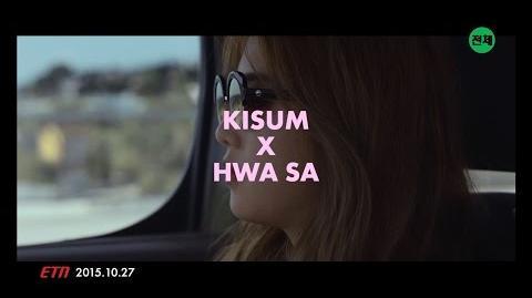 Kisum - Love Talk (Feat Hwasa de Mamamoo)
