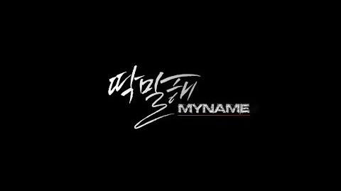 MYNAME - Just Tell Me
