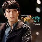 Marry Him If You Dare OST Parte 3