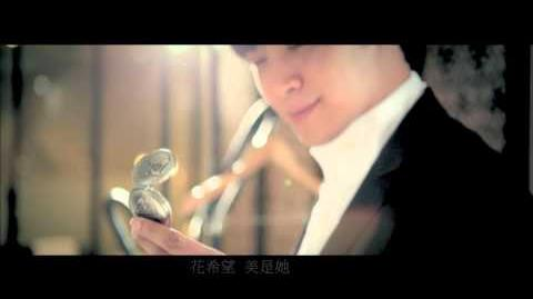 Show Luo - Today You The Most Beautiful