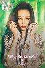 Sunmi - Why So Lonely
