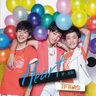 Tf Heart - Start to Love