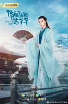 The Romance of Tiger and Rose-Tencent-05