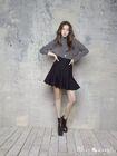 Yoon Eun-Hye 44