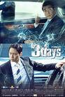 3 DaysSBS2014-13