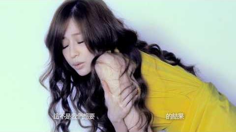 Cyndi Wang - Wang Le Wo Ye Bu Cuo