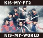 Kis-My-Ft2 KIS-MY-WORLD