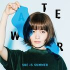 MICO (SHE IS SUMMER) - WATER