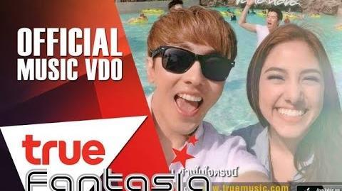 Natthew - รักแท้แค่มาช้า Love Will Be OK (Thai Ver) -Official MV-