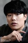 Ryu Jun Yeol11
