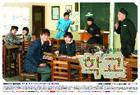 School 2013 02