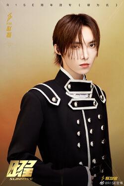Zhao Lei - 09
